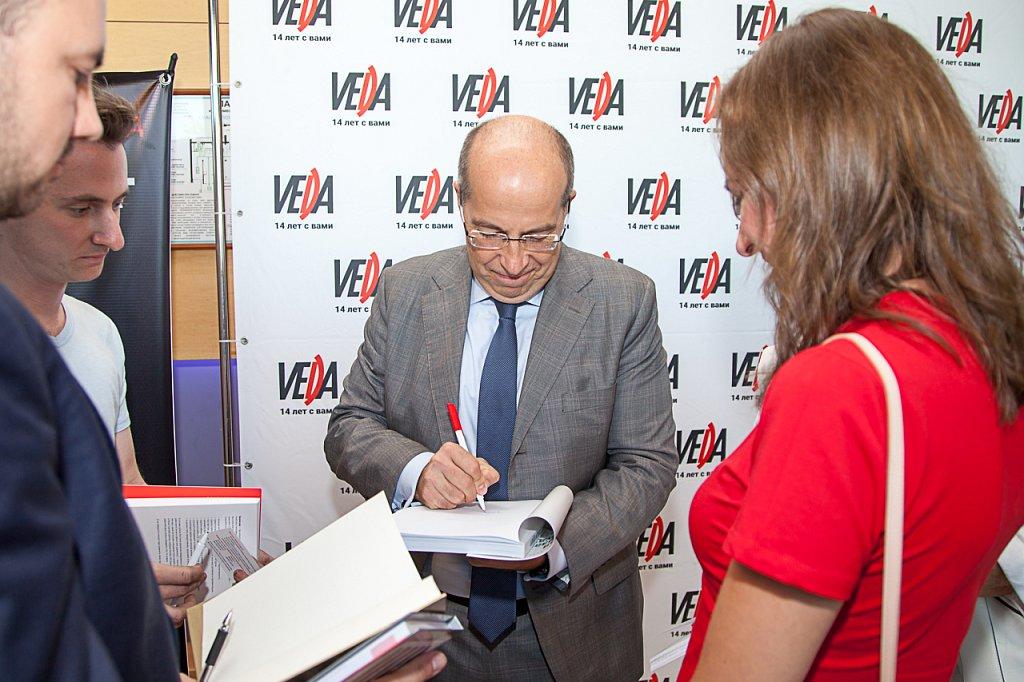 Фотограф на автограф-сессию. Волгоград